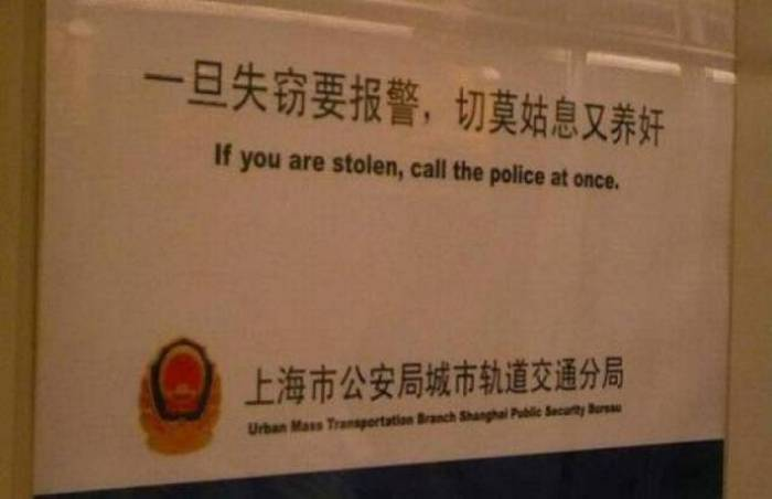 27 Translation Fails That Are Ridiculously Hilarious -01
