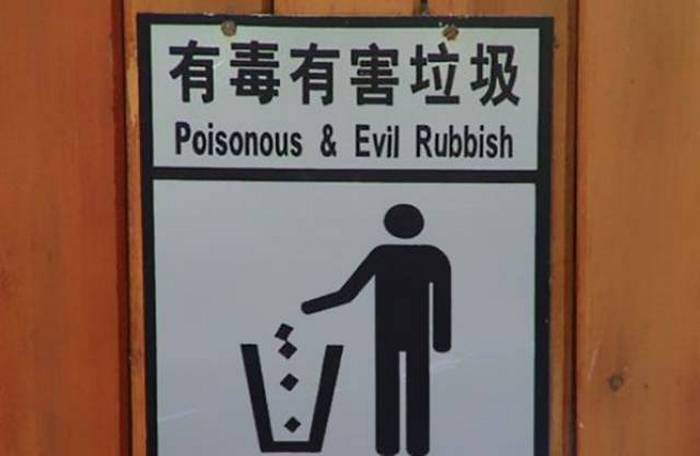27 Translation Fails That Are Ridiculously Hilarious -02