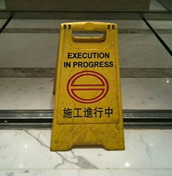 27 Translation Fails That Are Ridiculously Hilarious -12