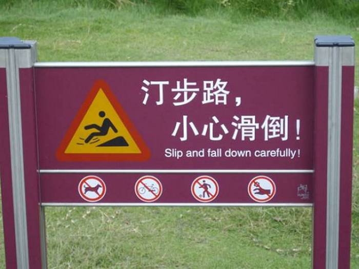 27 Translation Fails That Are Ridiculously Hilarious -13