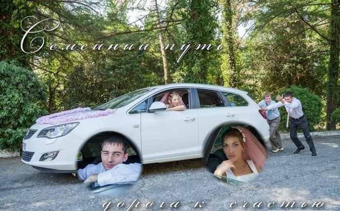 Worst Russian Wedding Photos That Are Too Awkward To Handle (40 Pics)-39